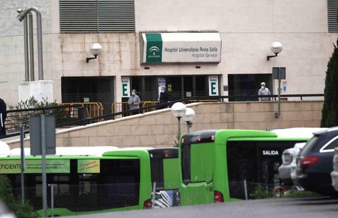 Hospital Universitario Reina Sofía.