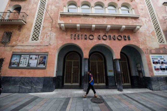 Puerta del Teatro Góngora