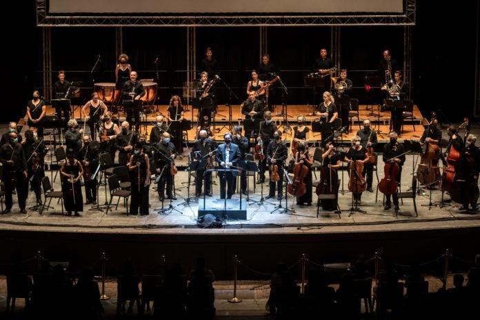 orquesta, auditorio