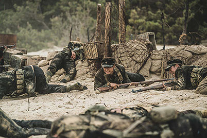 Fotograma de la película 'The Battle of Jangsari'