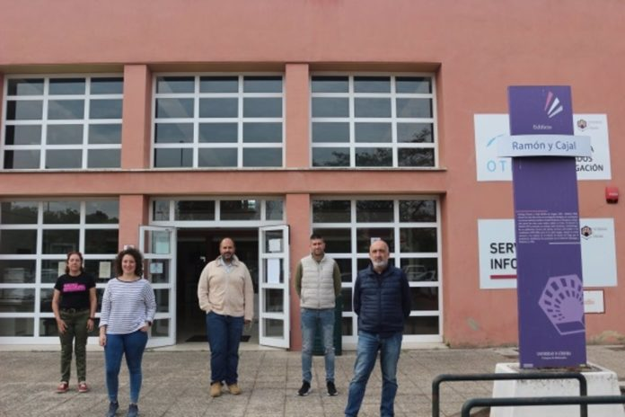 UCO, Miembros del equipo que ha realizado la nueva investigación