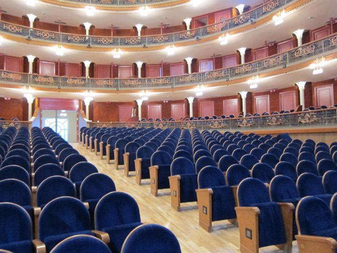 Patio de butacas, Gran Teatro