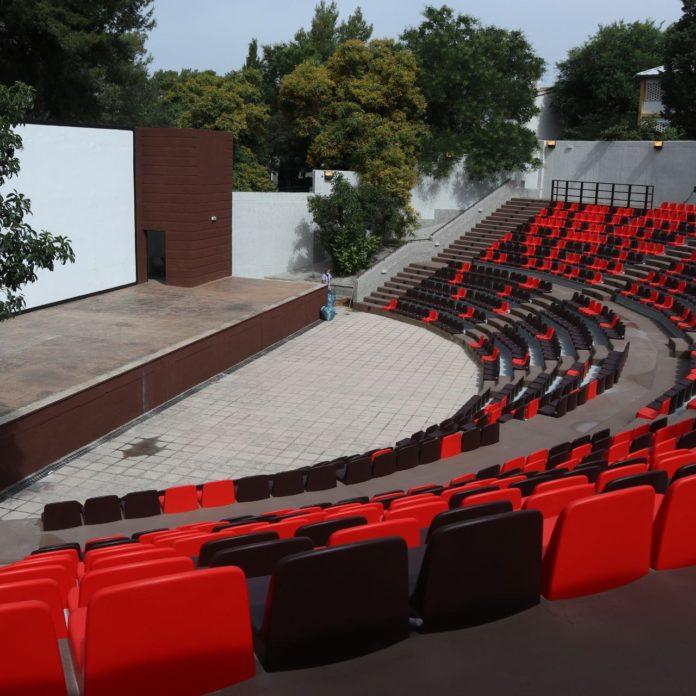 Auditorio Puente Genil
