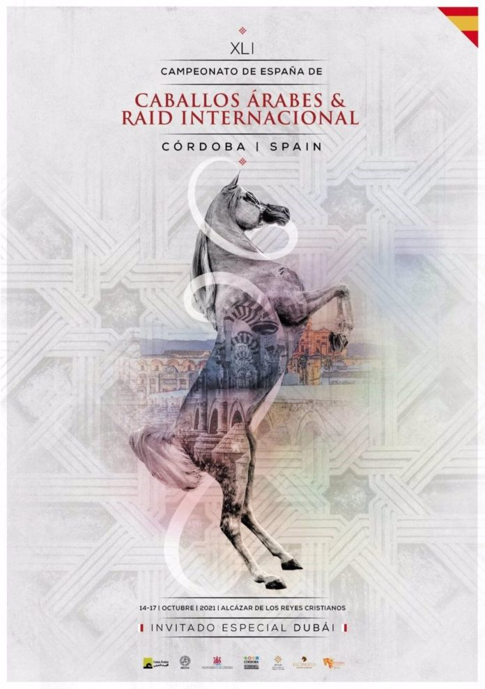 Cartel del XLI Campeonato de España de Caballos Árabes